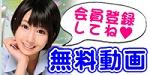 JADE-NET無料会員登録