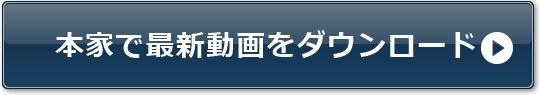 神降臨 風呂編 Vol.063